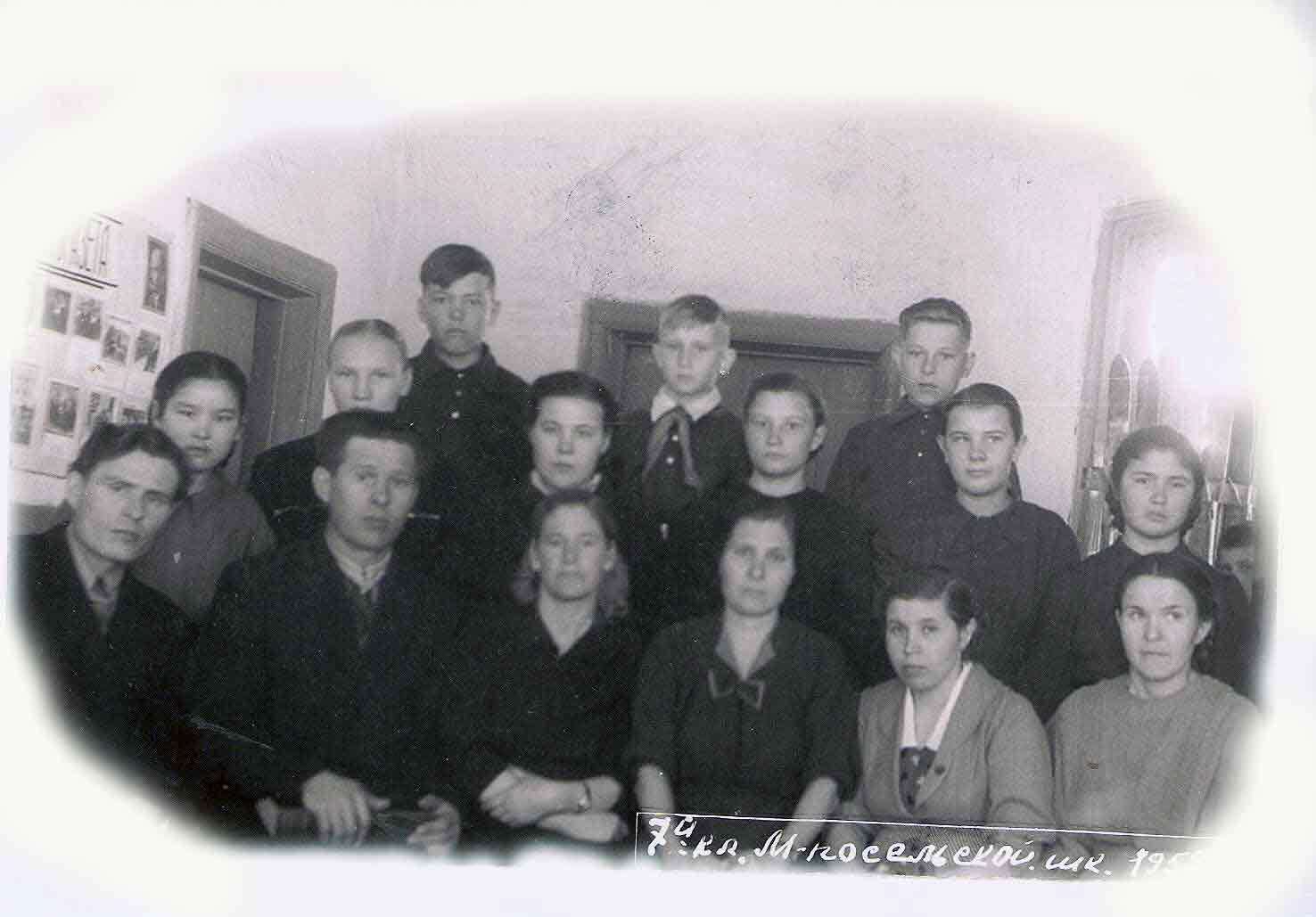 Выпуск 1957г